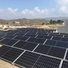 Instalacion fotovoltaica colegio Carlos V